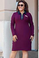 Женское платье-поло для полных девушек фиолетовое