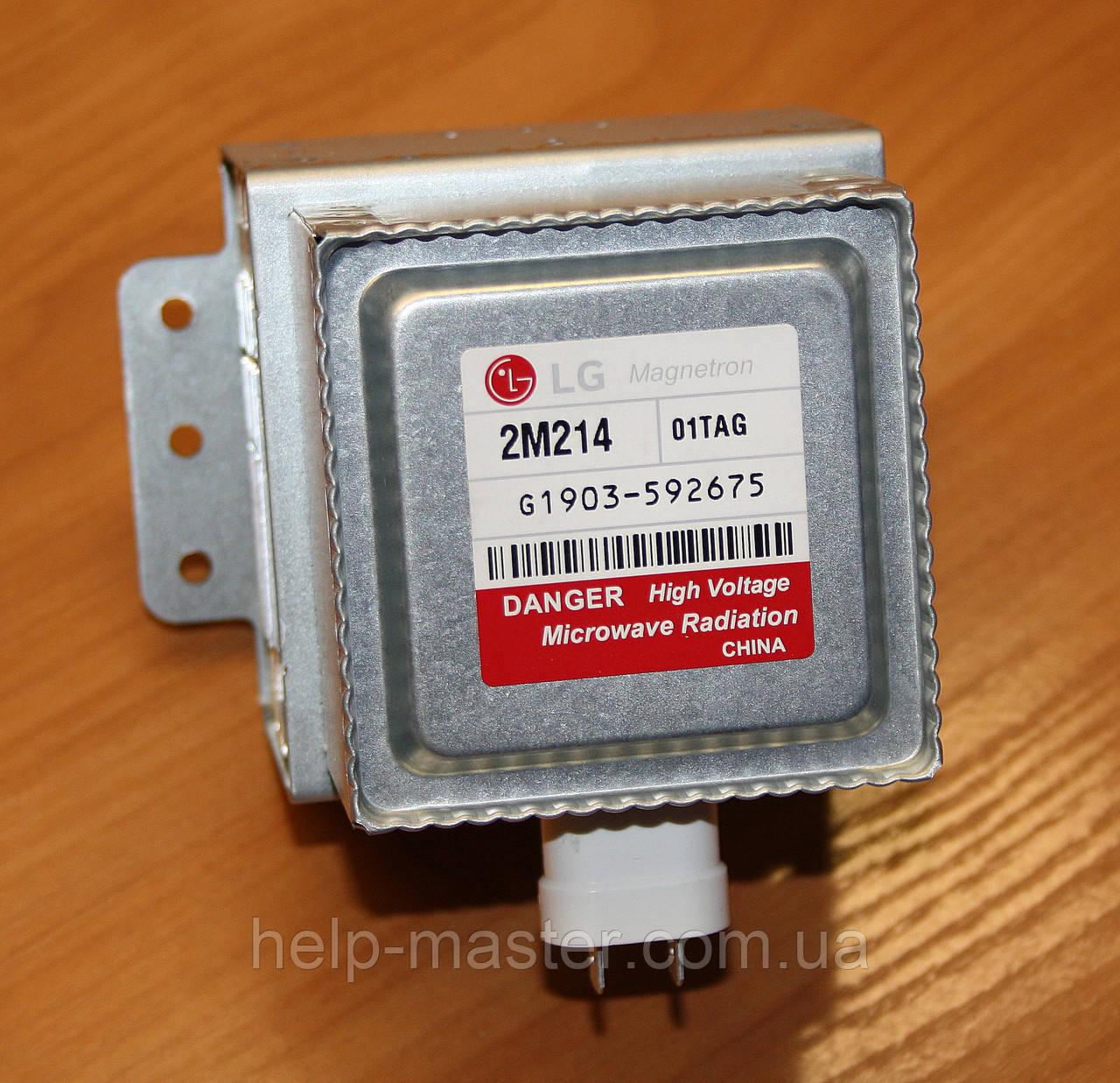Магнетрон   LG 2M214 (01TAG)
