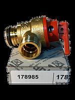 Предохранительный клапан 3 bar для котла Вайллант Vaillant