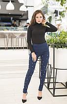 """Стильные женские джинсовые брюки """"Мардж"""" с жемчугом (4 цвета), фото 3"""