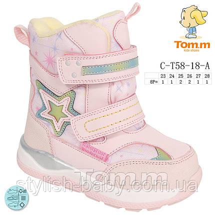Новейшая детская зимняя коллекция 2019 оптом. Детская зимняя обувь бренда Tom.m для девочек (рр. с 23 по 28), фото 2