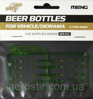 Набор пивных бутылок