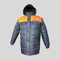 Стеганная рабочая куртка. Утепленная спецодежда