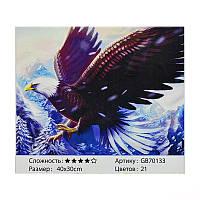 "Алмазна мозаїка ""Орел"" GB 70133"