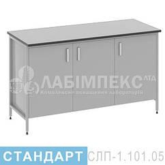 Стол лабораторный пристенный СЛП-1.101.05
