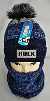 М 5002 Комплект шапка с помпоном і баф для хлопчиків , акріл, фліс, різні кольори