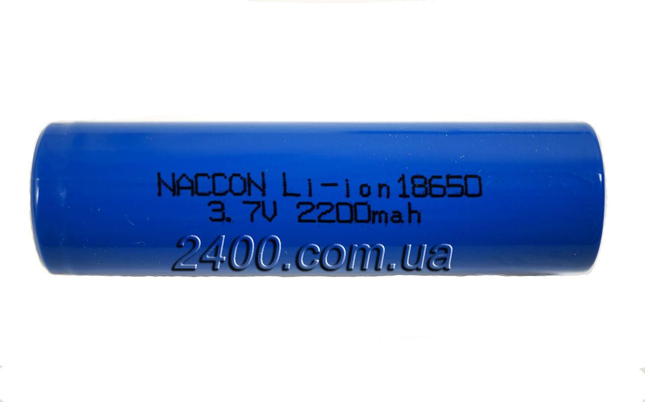 Акумулятор для електронних сигарет 18650 (20А) 2200mAh vape (вайп)