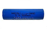Аккумулятор для электронных сигарет 18650 (20А) 2200mAh vape (вайп)