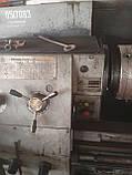Токарний верстат ФТ-11 з частотним регулятором, фото 3