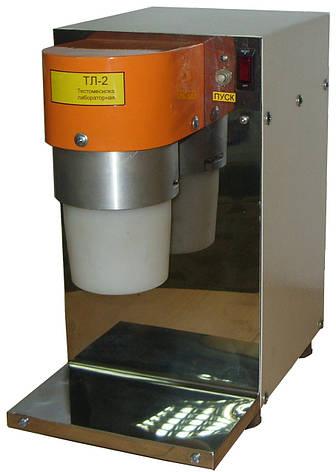 Тестомесилка ТЛ-2, фото 2