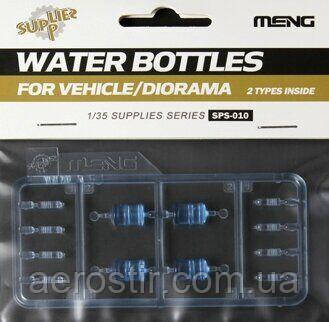 Набор бутылей для воды