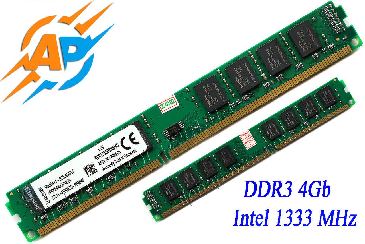 Оперативка ddr3 4gb цена