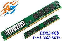 DDR3 4Gb  INTEL и AMD KVR16N11/4G 1600Мгц оперативная память для INTEL