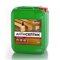 Антисептик для деревини концентрований (1:1) 5 л.