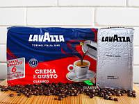 Кофе молотый Lavazza Crema E GustoClassico эконом-упаковка 250 г (30/70)