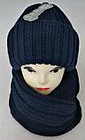 Комплект шапка подвійна і хомут м 5003, різні кольори, фото 3