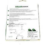 Зарядное устройство Solar Power Bank 12000mAh Waterproof Желтый, фото 7