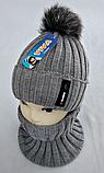 М 5004 Комплект шапка с помпоном і манішка для хлопчиків ,фліс, різні кольори, фото 2