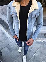 Мужская джинсовая куртка с мехом голубая