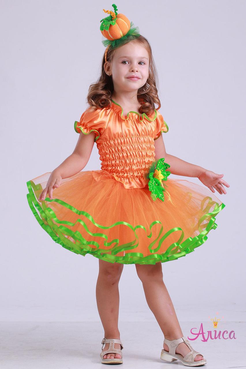 Карнавальный костюм Тыква для девочки 104-110