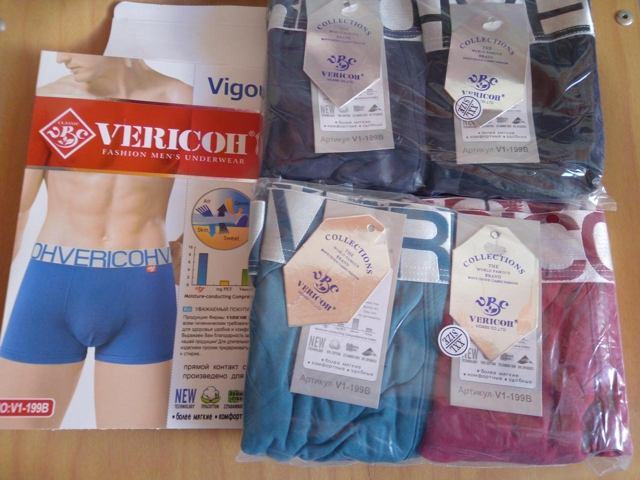 Трусы мужские Vericoh  с широкой резинкой XL, 2XL 3XL, 4XL
