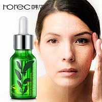 Сыворотка для полного восстановления кожи ROREC GreenTea Water Essence, 15 мл
