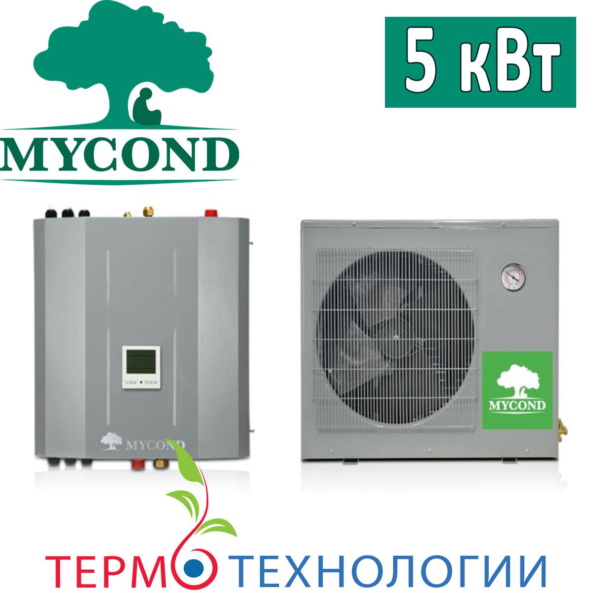 Тепловой насос воздух-вода MYCOND 5 кВт