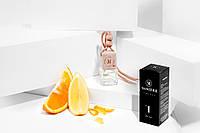 Armani - Acqua di Gio Авто парфюм MANIERE №1 мужской аромат