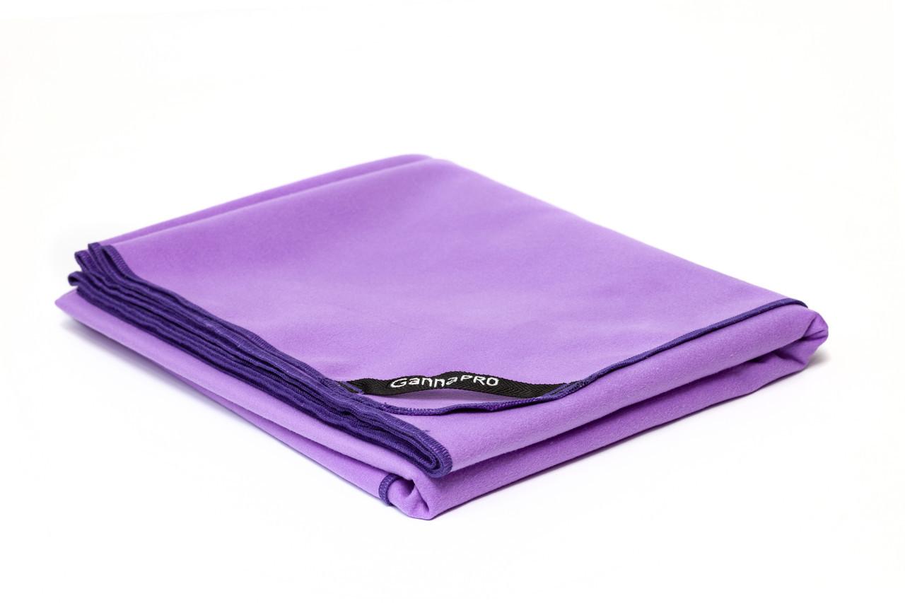 Большое полотенце из микрофибры GannaPro™ размером 80х150 см фиолетовый