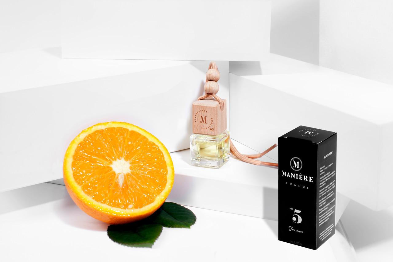 Clinique - Happy Авто парфюм MANIERE №5 мужской аромат