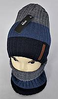 М 5006 Комплект для хлопчика-підлітка: шапка+баф  флис різні кольори, фото 1