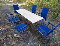 """Комплект раскладной мебели """" Большая Компания """" ( 2 стола + 6 кресел )"""
