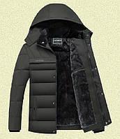 Тёплая мужская зимняя куртка. 3 цвета.До -18°. Размеры 46-54