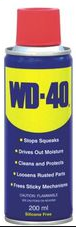 "Смазка ""WD-40"",  220мл"