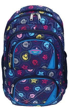 Ранец-рюкзак 2 отделения 43*30*19 см 9767 SAF, фото 2