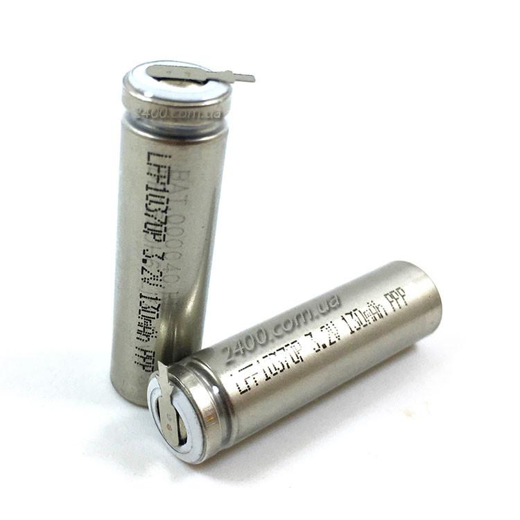 Купить аккумулятор для сигарет закон по продаже табачных изделий несовершеннолетним