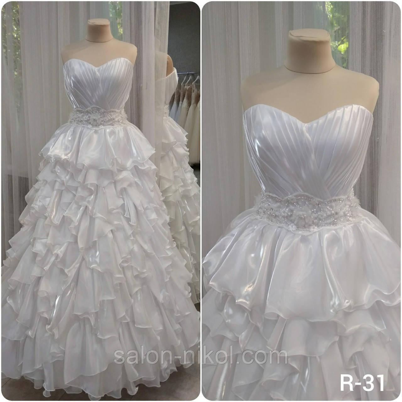 Свадебное платье R-31
