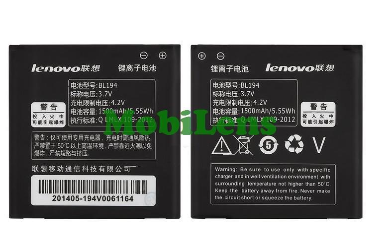 Lenovo A288t, A298t, A326, A520, A530, A560E, A660, A688t, A690,A698t,A780,A790E, BL194 Аккумулятор
