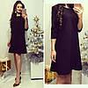 Женское стильное полуприлегающее платье БАТАЛ