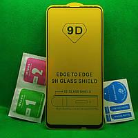 Защитное стекло для Huawei P Smart Z Full Glue 9D Черный захисне скло для