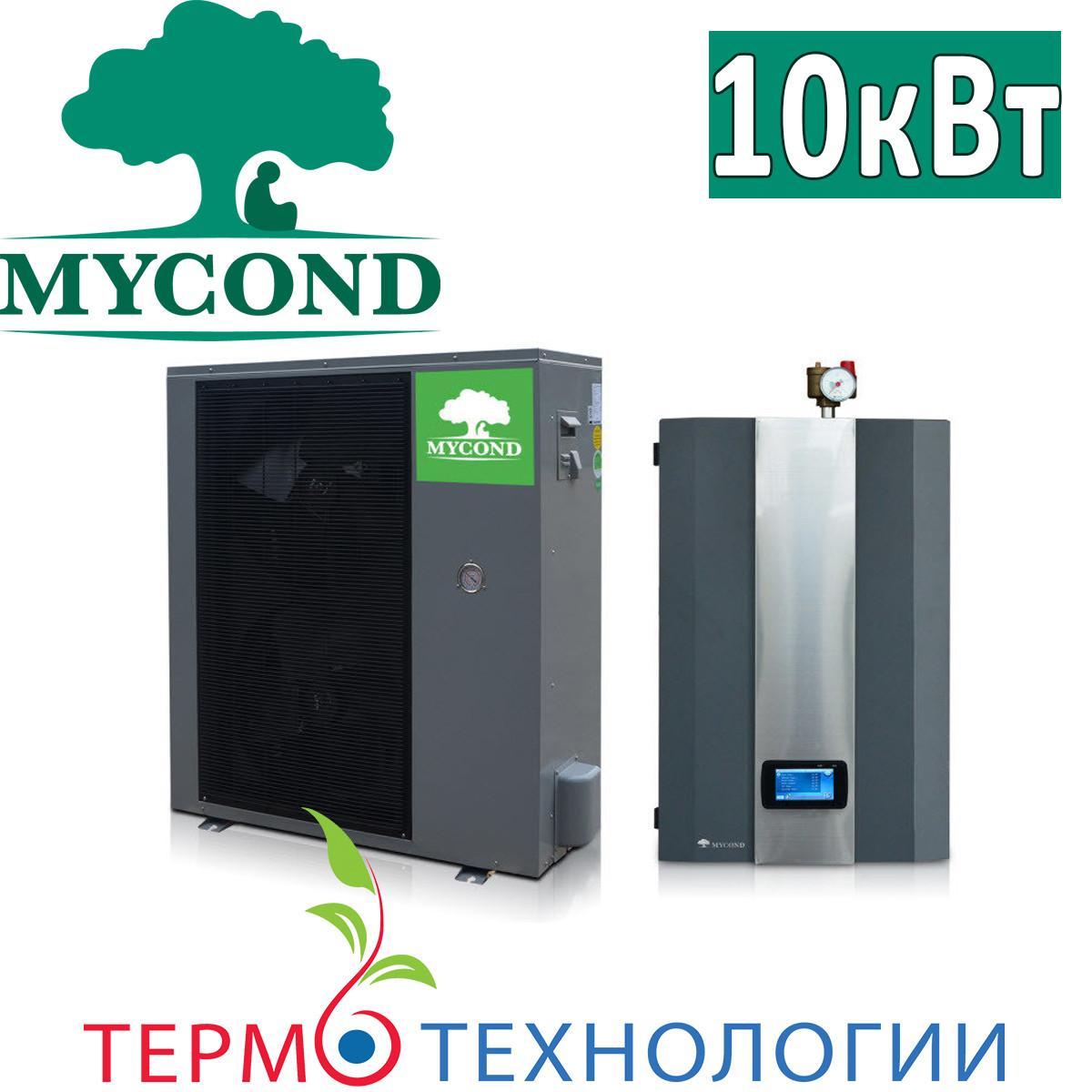 Тепловой насос воздух-вода MYCOND 10 кВт