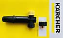 Пенная насадка Small 0.6л (Польша) для Karcher HD-серии, фото 3