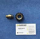 Пенная насадка Small 0.6л (Польша) для Karcher HD-серии, фото 4