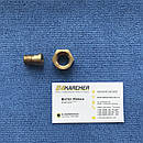 Пенная насадка Idrobase 1л (Италия) ПОМ для Karcher HD, HDS, фото 4