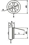Осевой оконный (форточный) вентилятор Турбовент АРС 20-4-А, фото 5