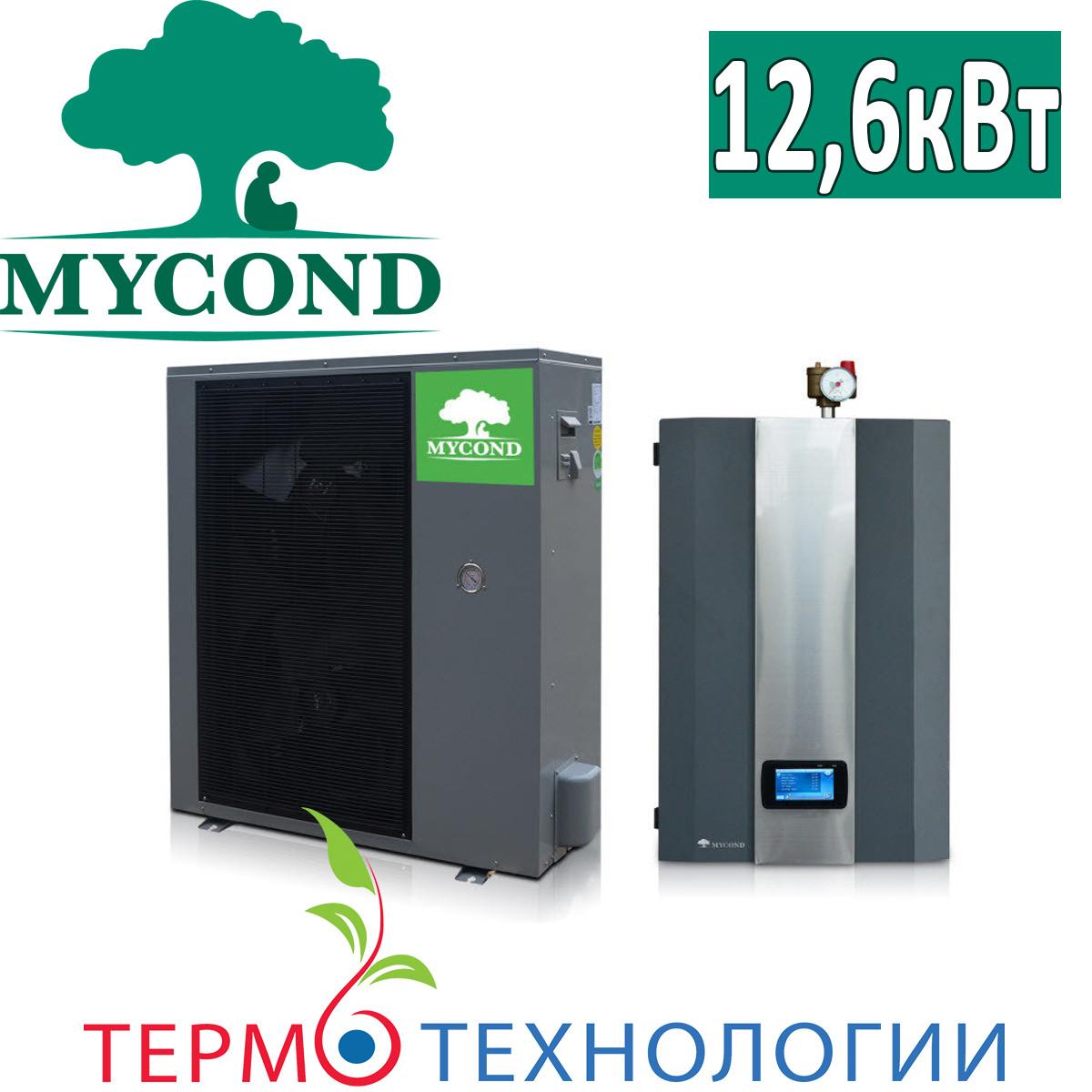 Тепловой насос воздух-вода MYCOND 12,6 кВт