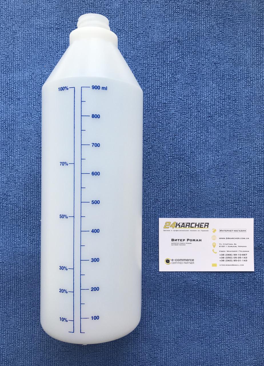 Бутылка для пенной насадки Karcher (белая)