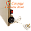 Био-конвектор Венеция ПКК 1350, фото 3