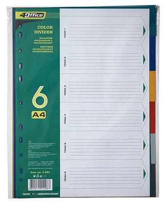 Разделители цветовые, А4, 6шт., PP, 4-253, 4Office, фото 2