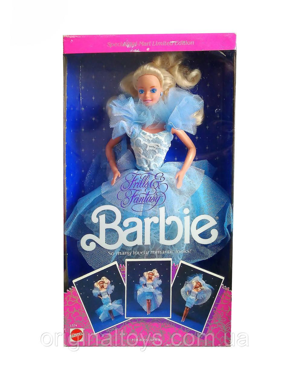 Колекційна лялька Барбі Barbie Frills & Fantasy 1988 Mattel 1374